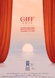 [GIFF]조용한 열정 포스터