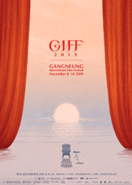 [GIFF]적도의 꽃 포스터
