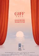[GIFF]신작전 단편모임 포스터