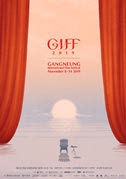 [GIFF]판타스틱 Mr. 폭스 포스터