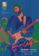 에릭 클랩튼-기타의 신 포스터