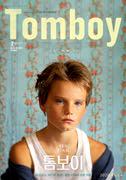 톰보이 포스터