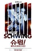 슈윙! 블루 노트 레코드 스토리 포스터