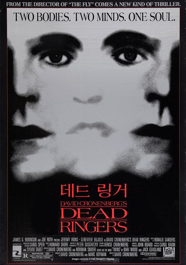 데드 링거 포스터