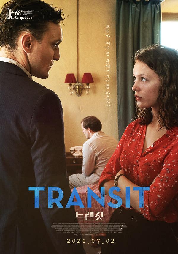 트랜짓 포스터