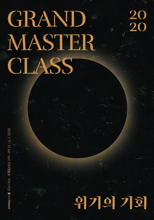 GRAND MASTER CLASS 2020
