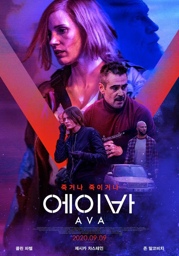에이바 포스터 새창