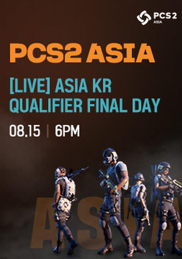 배틀그라운드 PCS2 ASIA KR Qualifier Final Day(LIVE) 포스터