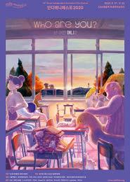(인디애니페스트2020)마이클 프레이 마스터 클래스 포스터