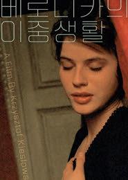 베로니카의 이중 생활 포스터
