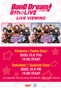 (라이브뷰잉)BanG Dream! 8th☆LIVE「Breakthrough!」LIVE VIEWING-Kirakira☆FestaDay! (Poppin Party) 포스터