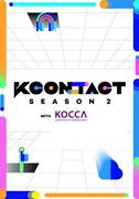 KCON:TACT SEASON2 (LIVE) 포스터