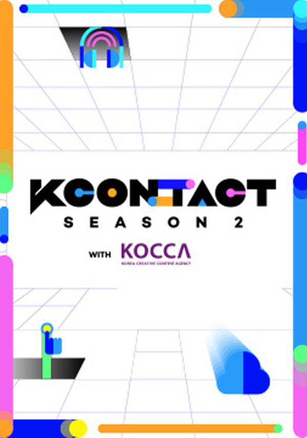 KCON:TACT SEASON2 (LIVE) 포스터 새창