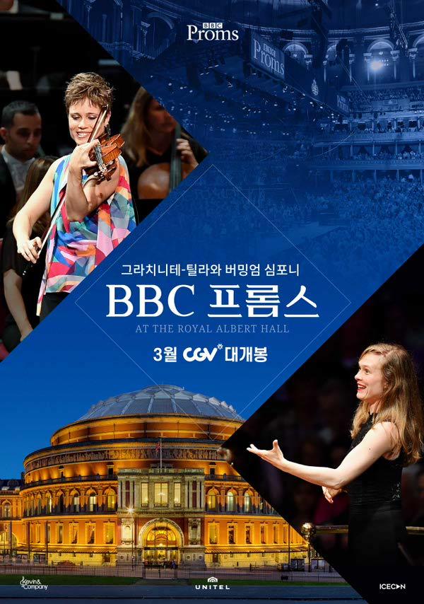 (월간클래식)BBC 프롬스 그라치니테-틸라와 버밍엄 심포니