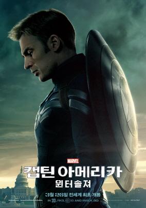 캡틴 아메리카: 윈터 솔져 스틸컷