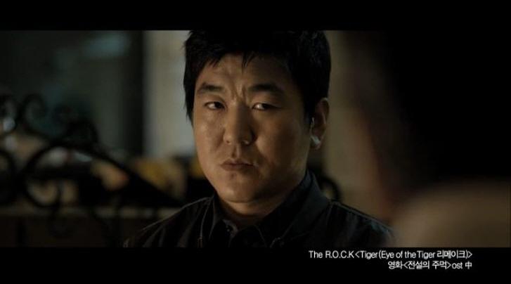 [전설의 주먹](HD)Eye of the tiger' MV - 전설의 주먹