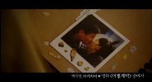 [이별계약]뮤직비디오 - 이별계약