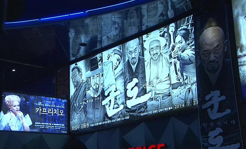 [군도:민란의 시대]VIP 시사회&레드카펫 영상 - 군도:민란의 시대