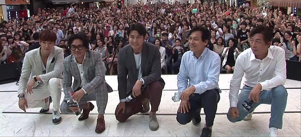 [신의 한 수]쇼케이스현장 영상 - 신의 한 수
