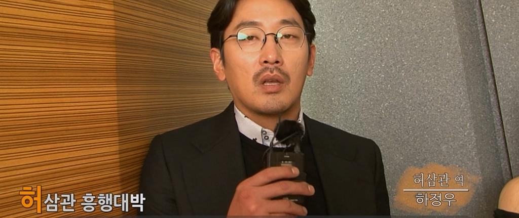 [허삼관]새해 인사 영상