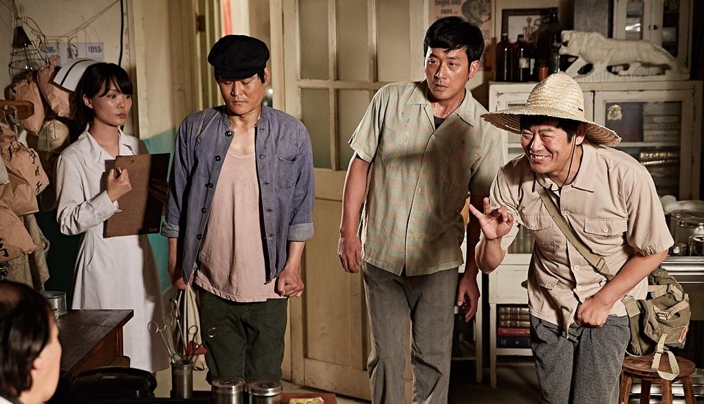 [허삼관]캐릭터 영상 2탄