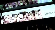 [님포매니악 볼륨1]셀럽추천 영상 - 님포매니악 볼륨1