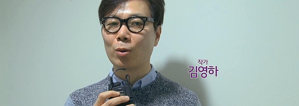 [센과 치히로의 행방불명]김영하 작가 추천 영상