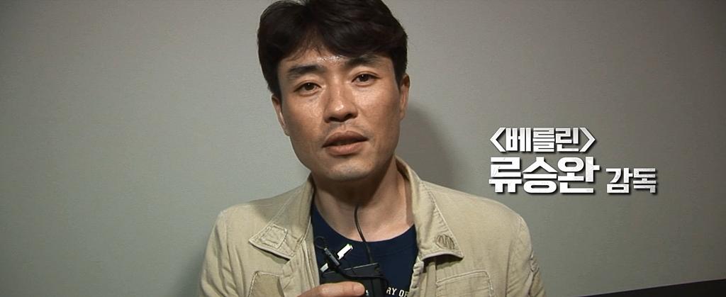 [나의 절친 악당들]강력 추천 영상