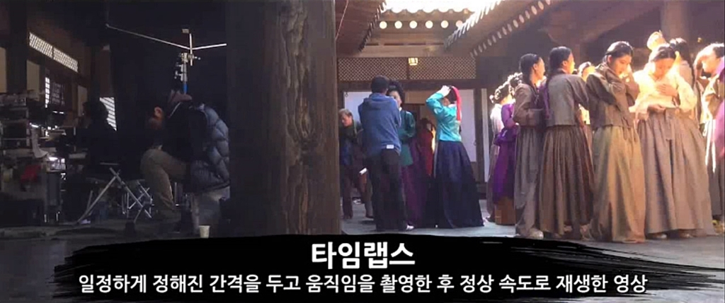 [간신]타임랩스 영상 BEST 3