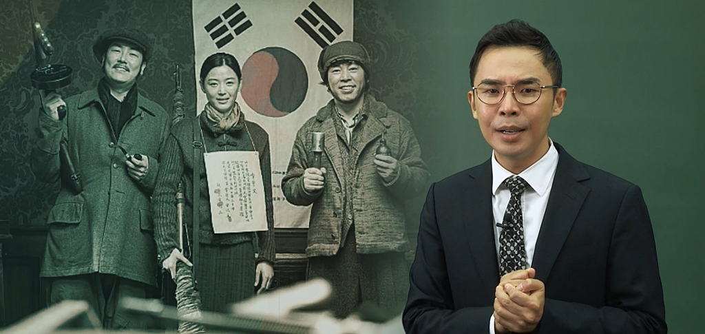 [암살]대한민국 독립운동사 스페셜 영상