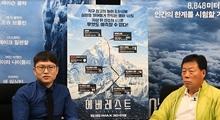 [에베레스트]허영호 대장의 특별 가이드 영상