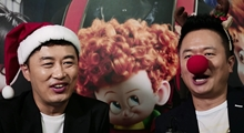 [몬스터 호텔 2]컬투의 메리크리스마스 영상