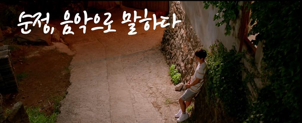 [순정]특별 영상