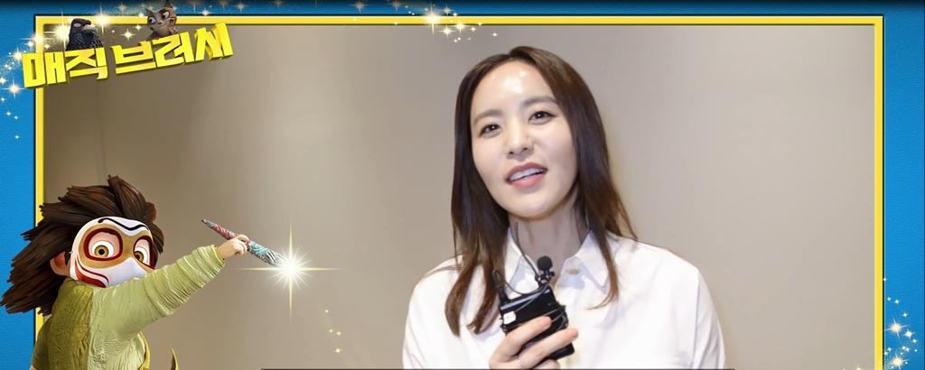 [매직브러시]박지윤 강추 영상