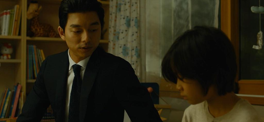 [부산행]캐릭터 예고편