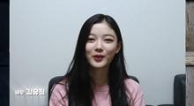 [노조키메]김유정 추천영상