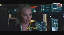 [분노의 질주: 더 익스트림]최강 빌런 영상