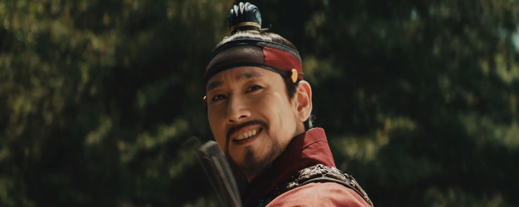 [임금님의 사건수첩]한글자막 화면해설(배리어프리) 예고편