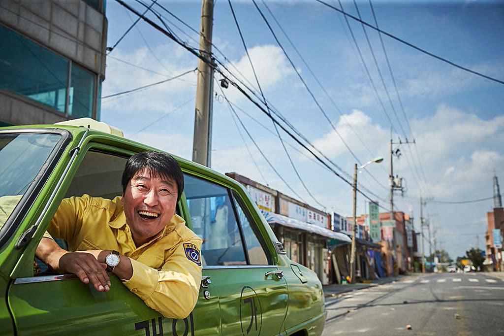 [택시운전사]배리어프리 예고편
