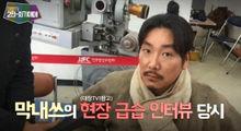 [대장 김창수]대장TV 영상  2탄