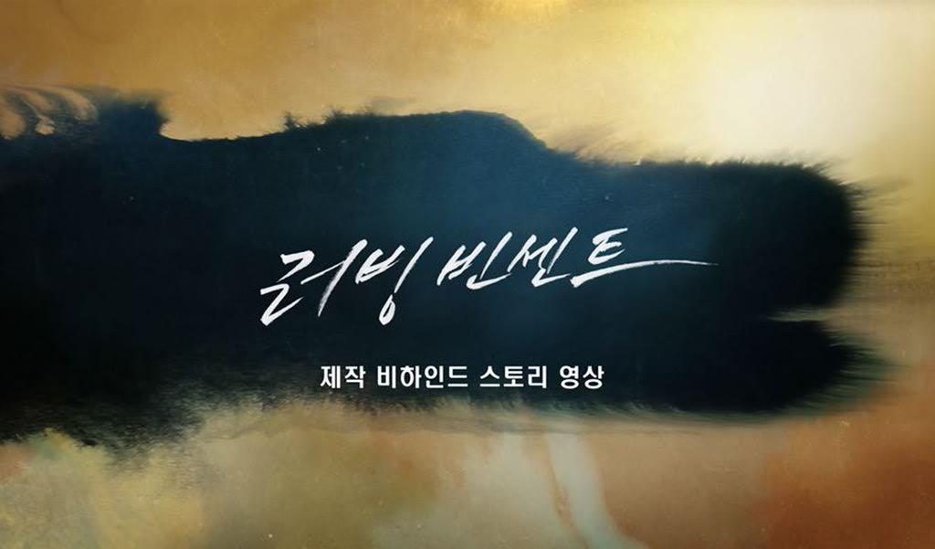 [러빙 빈센트]제작 비하인드 스토리 영상