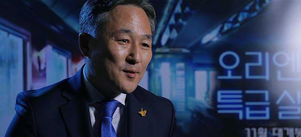 [오리엔트 특급 살인]대한민국 대표 추천 영상