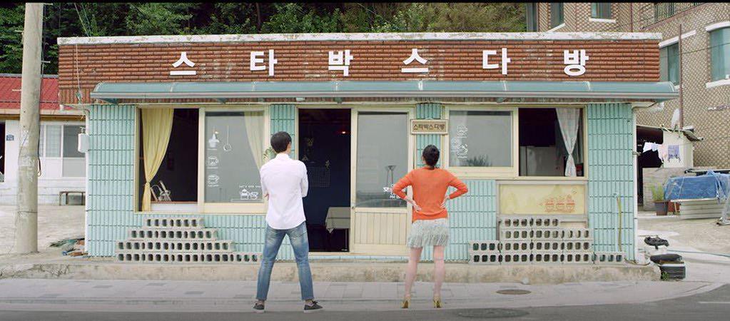 [스타박'스 다방]메인 예고편-스타박'스 다방