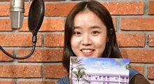[플로리다 프로젝트]김향기의 어드벤처 투어 예고편