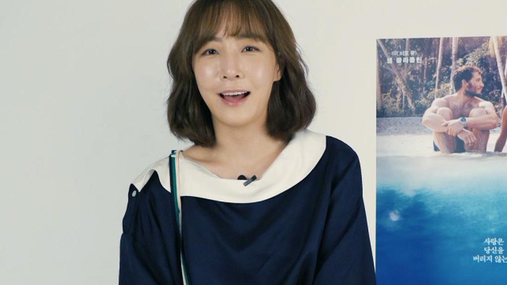 [어드리프트-우리가 함께한 바다]김이나 감성 리뷰 영상