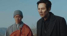 [사바하]제작기 영상