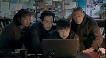 [사바하]'장재현 감독이 들려주는 4가지 단서' 특별 영상