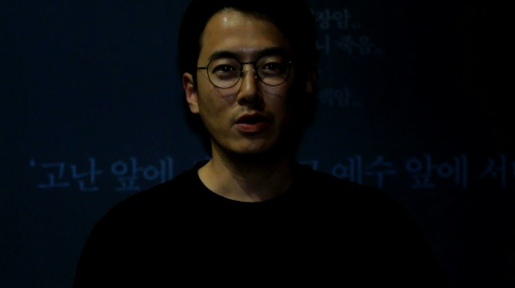 [교회오빠]VIP 시사회 영상