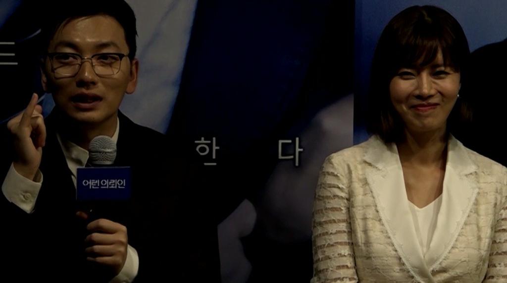 [어린 의뢰인]봄밤의 진심 토크 영상