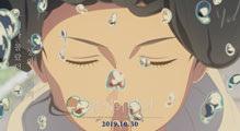[날씨의 아이]무빙 포스터 (히나)